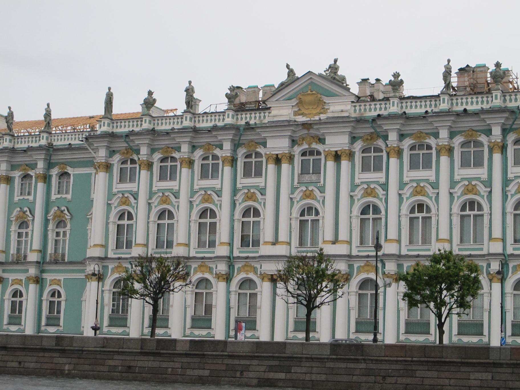Russia jeanne 39 s travel adventures for Architecture rococo